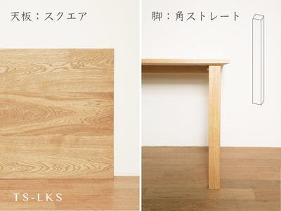 デザインをカスタム:天板と脚 ¥4,730〜