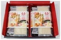生姜麺 2パックセット