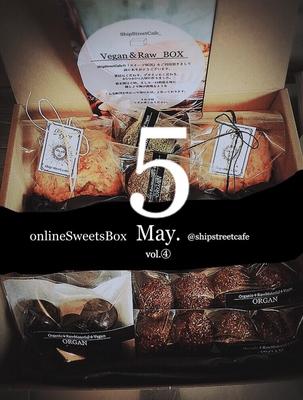 Vegan&RawOnline   SweetsBox5月-④