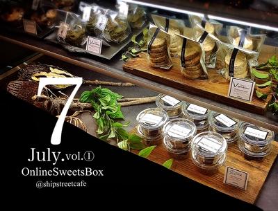 Vegan&RawOnline   SweetsBox7月-①