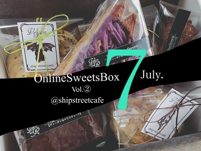 Vegan&RawOnline   SweetsBox7月-➁