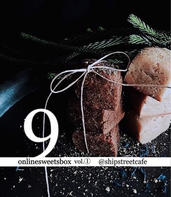 Vegan&RawOnline   SweetsBox9月-①