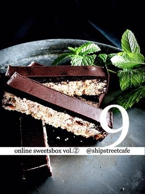 Vegan&RawOnline   SweetsBox9月-②