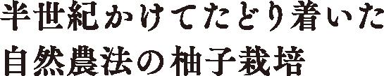 老舗粕漬屋の伝統製法③