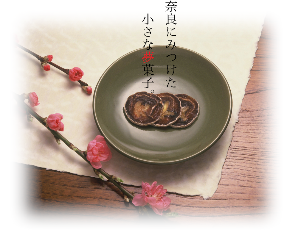 日持ちのする和菓子