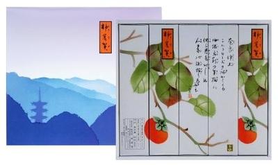 柿寿賀 化粧箱五本入