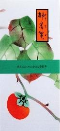 柿寿賀 紙箱二本入り