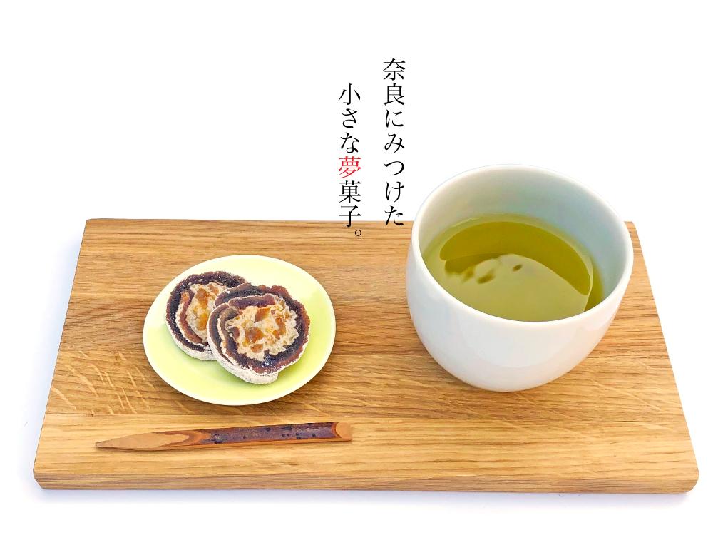 お茶菓子におすすめの柿寿賀