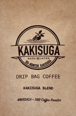 ドリップバッグコーヒー(KAKISUGA BLEND)
