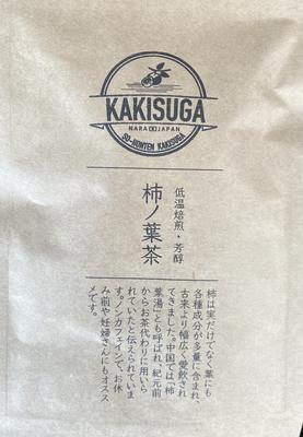 柿ノ葉茶 ミニパック
