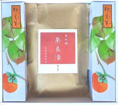 柿寿賀と奈良漬のセット