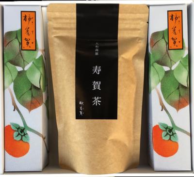 柿寿賀お茶セット・竹