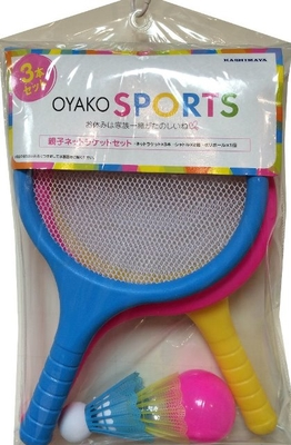 親子でスポーツ ネットラケット