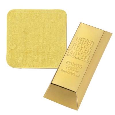 【ケース販売】【143円×100入】ゴールドハンドタオル