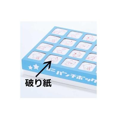 イベントツール ミニパンチBOX 追加用破り紙1枚