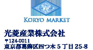 Koryo market