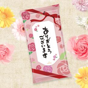 【ケース販売】【28円×300入】ありがとうございます ウェットティッシュ