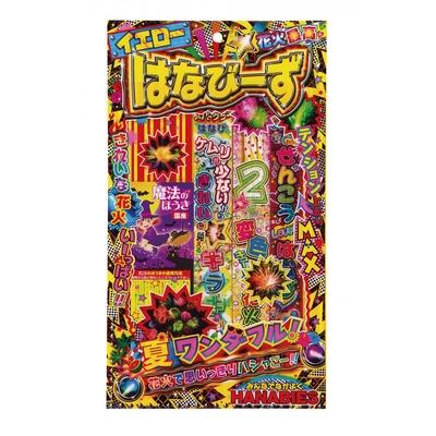 【ケース販売】【149円×140入】はなびーずXS 60g