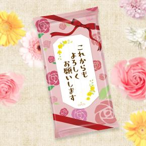 【ケース販売】【28円×300入】これからもよろしくお願いします ウェットティッシュ