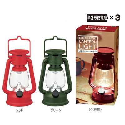 【ケース販売】【399円×30入】LEDクラシックランタンライト