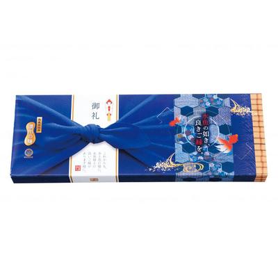 【ケース販売】【149円×60入】 讃岐そうめん2食組 水魚の如き 良きご縁を