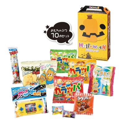 【ケース販売】【375円×24入】ハロウィン お菓子&おもちゃ10点セット