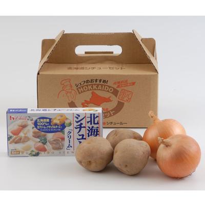 【ケース販売】【378円(税抜)×24入】北海道じゃがたまシチューセット