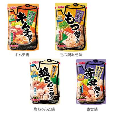 【ケース販売】【238円(税抜)×64入】ニッスイ鍋スープ(4種アソート)
