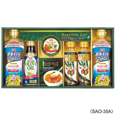 日清オリーブ調味料ギフト【SAO-35A】