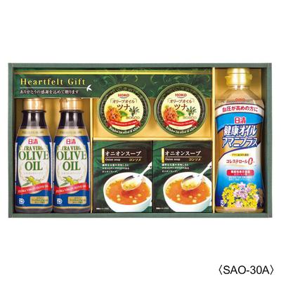 日清オリーブ調味料ギフト【SAO-30A】