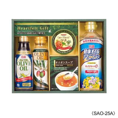日清オリーブ調味料ギフト【SAO-25A】