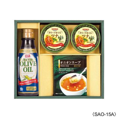 日清オリーブ調味料ギフト【SAO-15A】