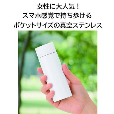 【ケース販売】【299円(税抜)×120入】真空ステンレス ポケットボトル(ホワイト)