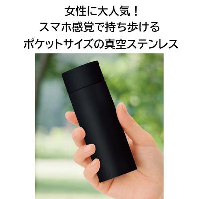 【ケース販売】【299円(税抜)×120入】真空ステンレス ポケットボトル(ブラック)