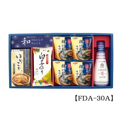 洙樂庵 フリーズドライアソートギフト 【FDA-30A】