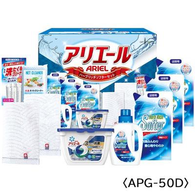 アリエール ジェルボール&ハーブリッチソフターセット【APG-50D】