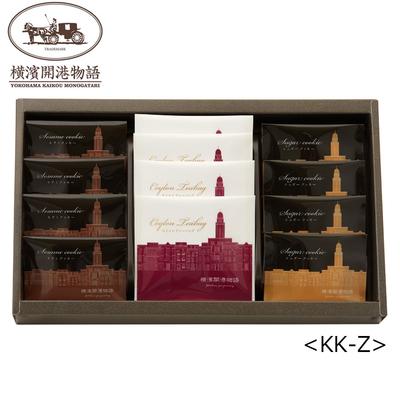 横濱開港物語 クッキー&紅茶【KK-Z】