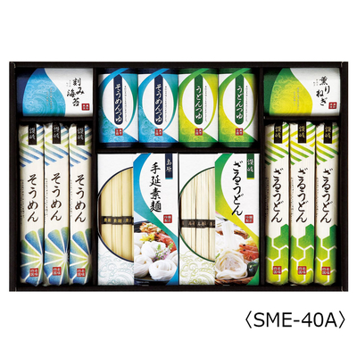 讃岐・島原麺づくしギフト【SME-40A】
