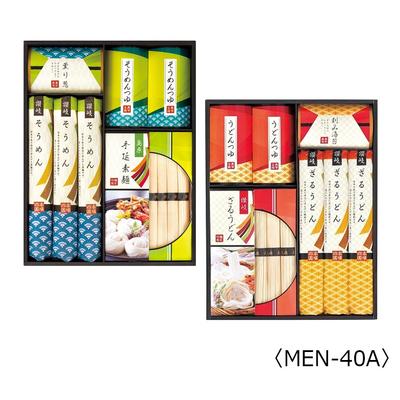 讃岐・島原麺づくしギフト【MEN-40A】