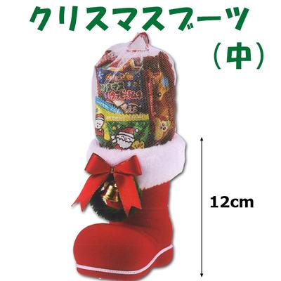 クリスマスブーツ(中)お菓子入