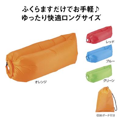 【ケース販売】【980円×16入】快適 ロングエアーソファ