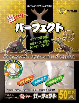 ■パーフェクト17g ワイドカップ(50個入)(ミタニ製)