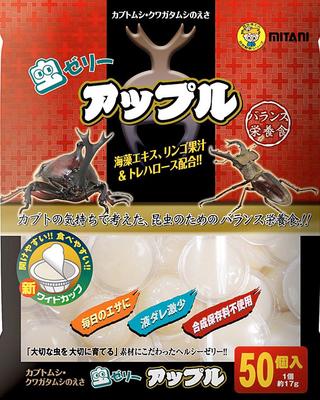 ■アップル17g ワイドカップ (50個入)(ミタニ製)