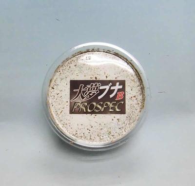 ■大夢ブナBプロスペック ウェイヴ カップ200  60個~(ブリーダー特価)