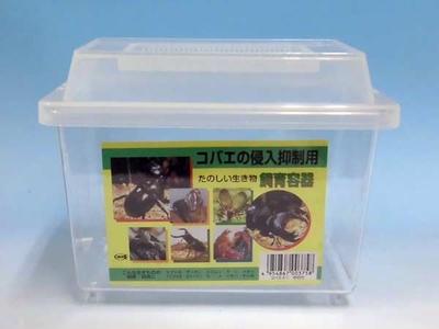 ■コバエ侵入防止用飼育容器 小ケース