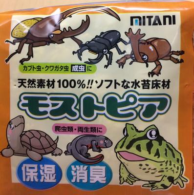 ■モストピア(水苔)容量約50g