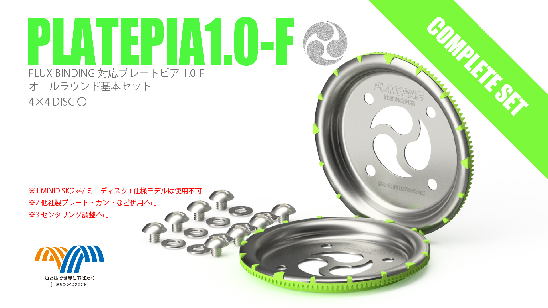 PLATEPIA1.0-F