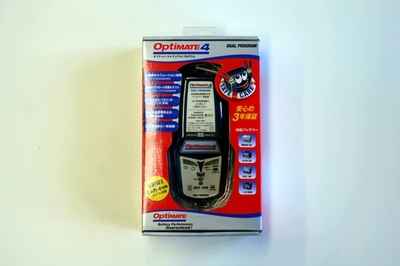全自動バッテリー診断機能付き充電器 Optimate4