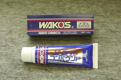 WACOS メタルコンパウンド