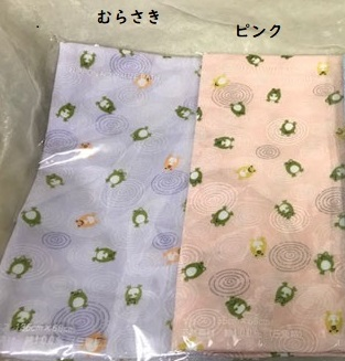 日本のガーゼ湯上り